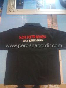 Jasa-Bordir-Kaos-Medan-15-225x300 Gallery